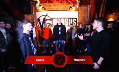 Versus Meowizzy VS Басота