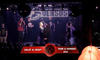 Versus GALAT & HEAVY VS TANIR & КАРАБИН