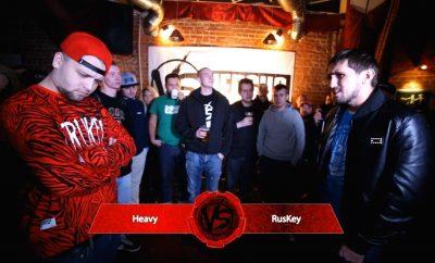 Versus Heavy VS Ruskey