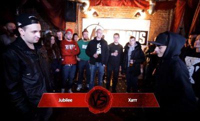 Versus Jubilee VS Хатт