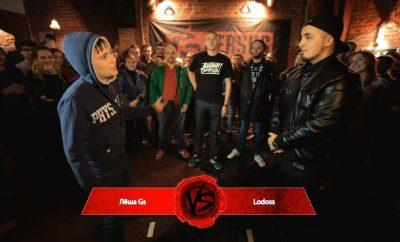 Леша Gs VS Lodoss. Versus Fresh Blood