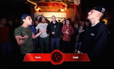 Versus Yanix VS Galat