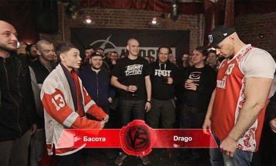 Басота vs Drago. Versus Battle
