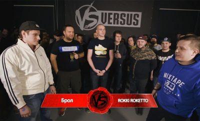 Брол VS Rokki Roketto. Versus Battle