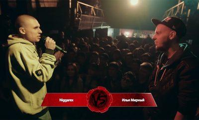 Niggarex VS Илья Мирный. Versus Battle