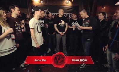 Саша Скул VS John Rai. Versus Battle