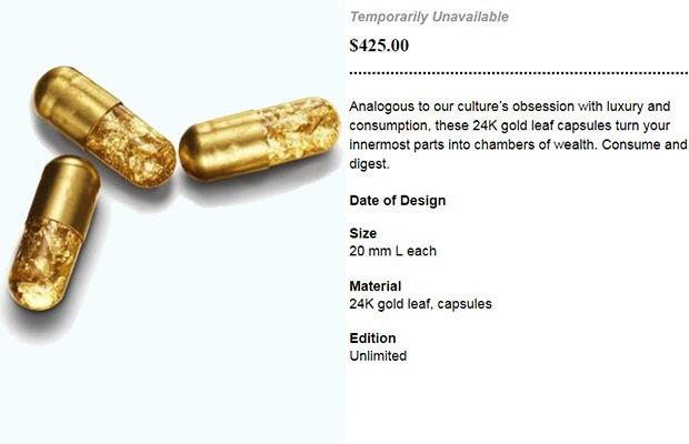 золотые таблетки