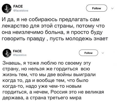 фейс выборы навальный